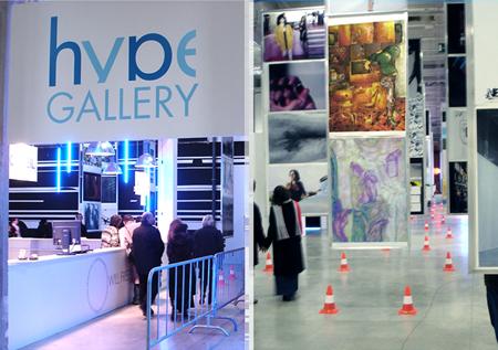 Exposition collective: Hype Galerie du Palais de Tokyo – Paris du 02 au 06 Novembre 2004