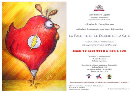 Exposition collective: Mairie du 1er – Paris du 21 au 31 Aout 2018