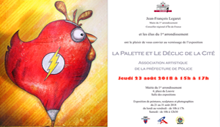 Exposition collective: Mairie du 1er – Paris du 21 au 31 Aout 2018