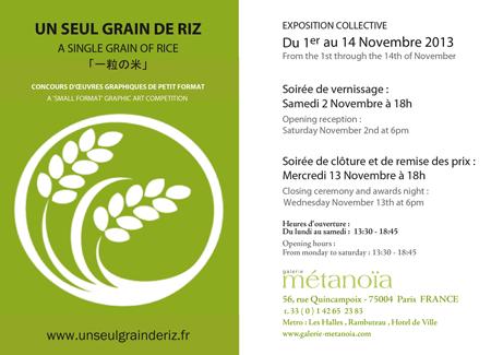 Exposition collective: Galerie Métanoïa – Paris du 02 au 13 Novembre 2013