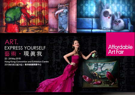Exposition collective: Foire Affordable Art Fair – Hong Kong – Chine du 22 au 24 Mai 2015
