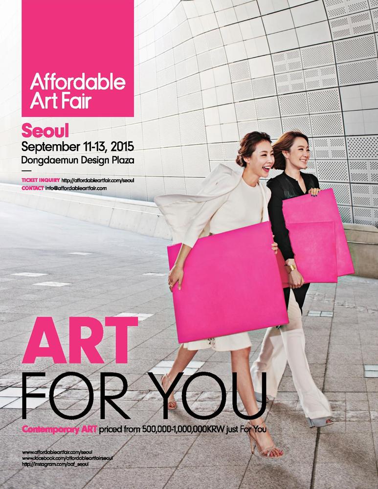 exposition foire affordable art fair  u2013 seoul  u2013 cor u00e9e du