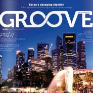 Site Groove Korea